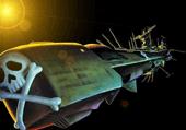 Puzzle Puzzle du vaisseau pirate d'albator