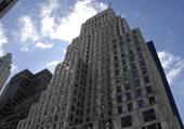 Puzzle Puzzle de paysage : un building à New-York