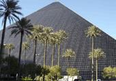 Puzzle  d'une photo d'une pyramide