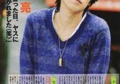 Puzzle Puzzle Nishikido Ryo