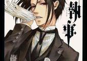 Jeux de puzzle : black butler