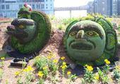 Puzzle en ligne Sculpture de plantes