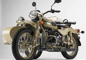 Taquin moto
