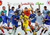 Puzzle gratuit algerie