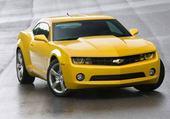 Puzzle gratuit Chevrolet camaro SS