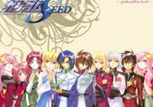 Puzzle Gundam Seed  Destiny