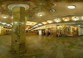 Puzzle Station de metro Moscou