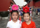 Puzzle Puzzle Petites chinoises