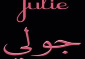 Puzzle julie