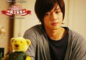 Puzzle Kim Hyun Joong