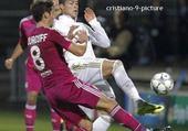 Puzzle Yoann Gourcuff/Cristiano Ronaldo