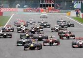 Puzzle depart en F1