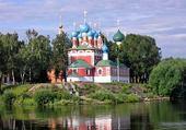 Puzzle gratuit russie