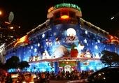 Puzzle Noêl 2011 Saigon