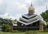 Puzzle THAILANDE