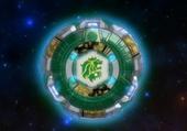 Jeux de puzzle : fang leone toupie beyblade