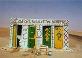 Puzzle en ligne Les toilettes du désert