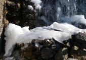 rochers glacés
