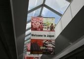 Puzzle photo du japon