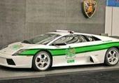 Puzzle en ligne gendarmerie portugaise
