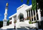 Puzzle Jeux de puzzle : REPUBLIQUE DES MALDIVES