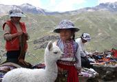 Puzzle Pérou