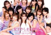 Puzzle Morning musume