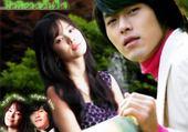 Song Hye Kyo et Hyun Bin