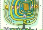 Puzzle hundertwasser