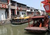 Suzhou, Venise d'Orient