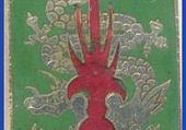 Légion Etrangère 3°REI