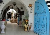 Antiquités tunisiennes