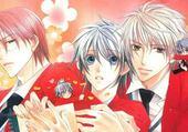 Silent Love (Yaoi)