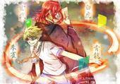 Tsuchimikado & Siyl