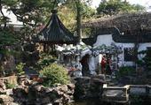 Jardin Mandarin YU