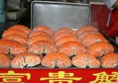 crabes farcis