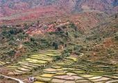 Village montagneux