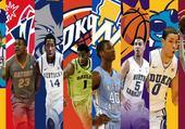 NBA rookie 2012