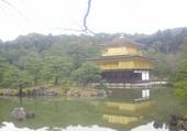 Palais doré à Kyoto