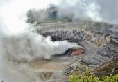 cratère fumant