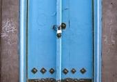 Doors - China - Kashgar - Old Cit
