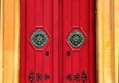 Doors - Red Door