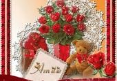 roses et dentelle
