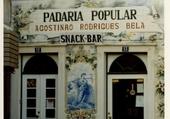 Façades - Portuguese bakery