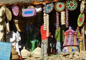artisanat éthiopien