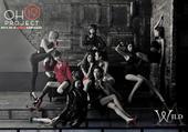 Nine Muses Wild