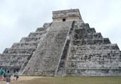 pyramide inca