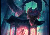 gardien dragon