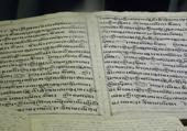 Bible en tibétain