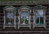 fenêtres décorées